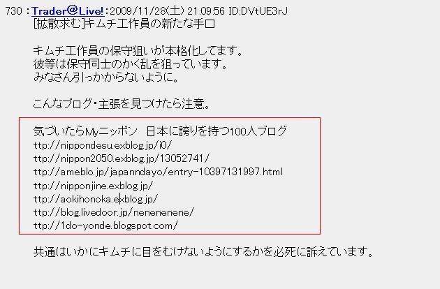 20091128kimuchi.jpg