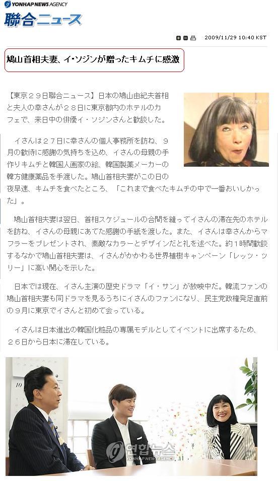20091129miyuki.jpg