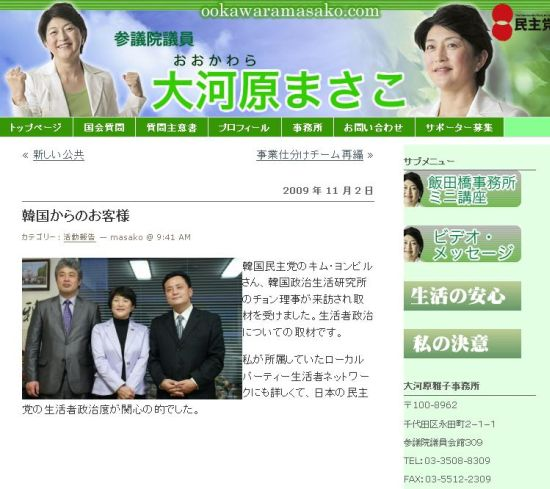 200911chonookawara.jpg