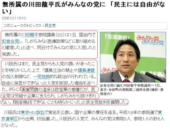 20091201kawata1.jpg
