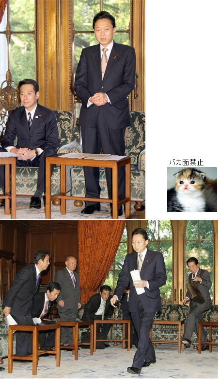 20091201yukiohatoyama.jpg