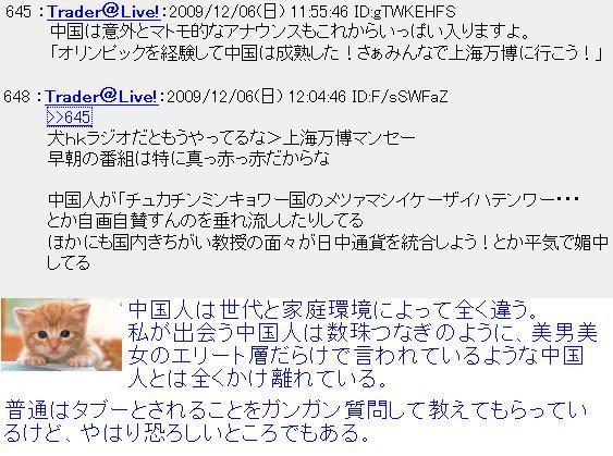 200912062ch1.jpg