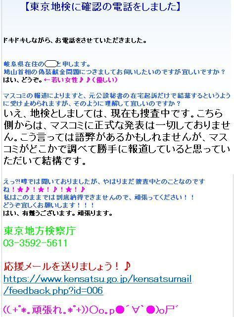 20091207chiken.jpg
