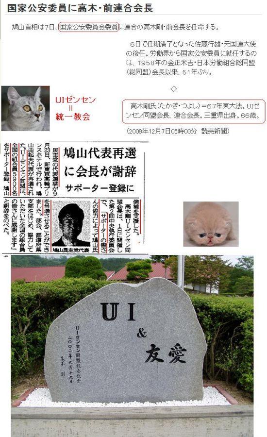 20091207kouantakagi.jpg