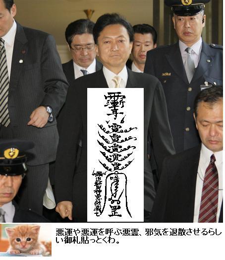 20091209yukimo.jpg