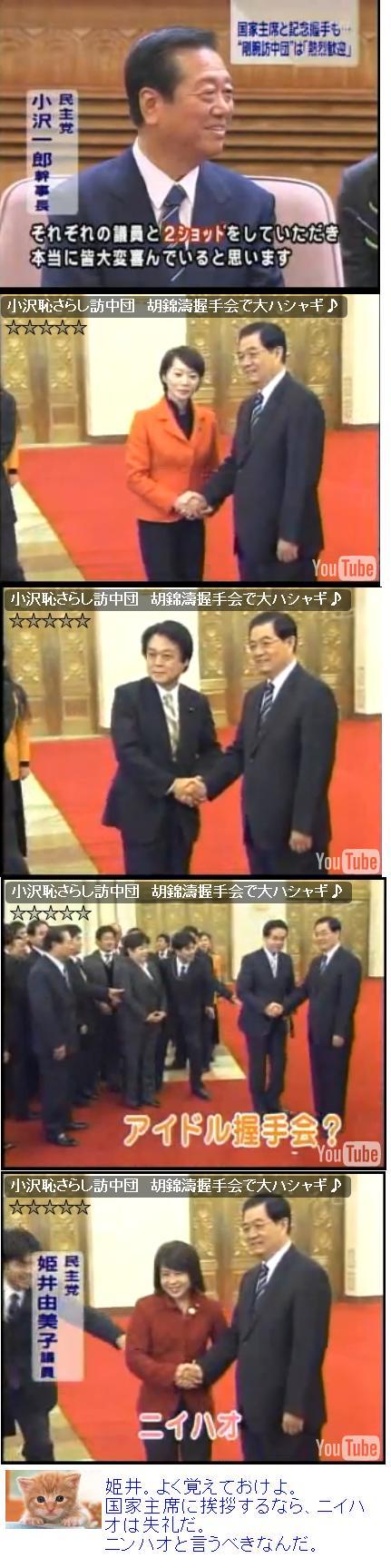 200912112stfyjingtao.jpg