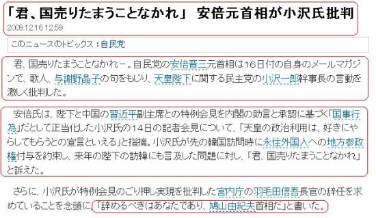 20091216abe1.jpg