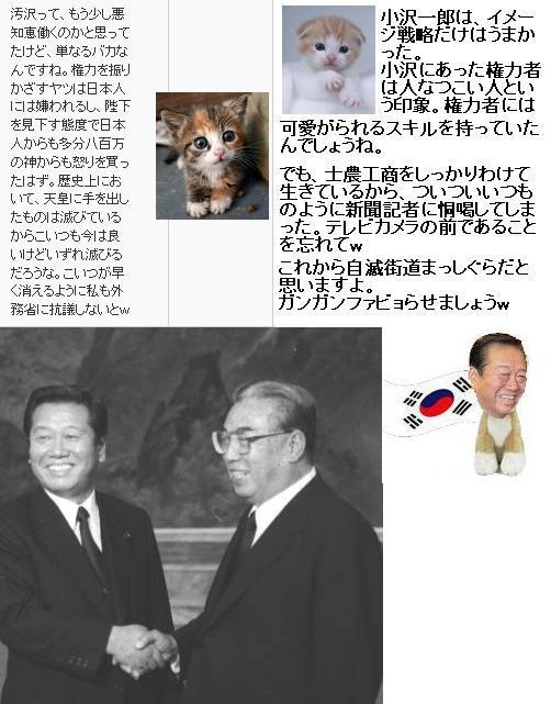 20091217to4.jpg