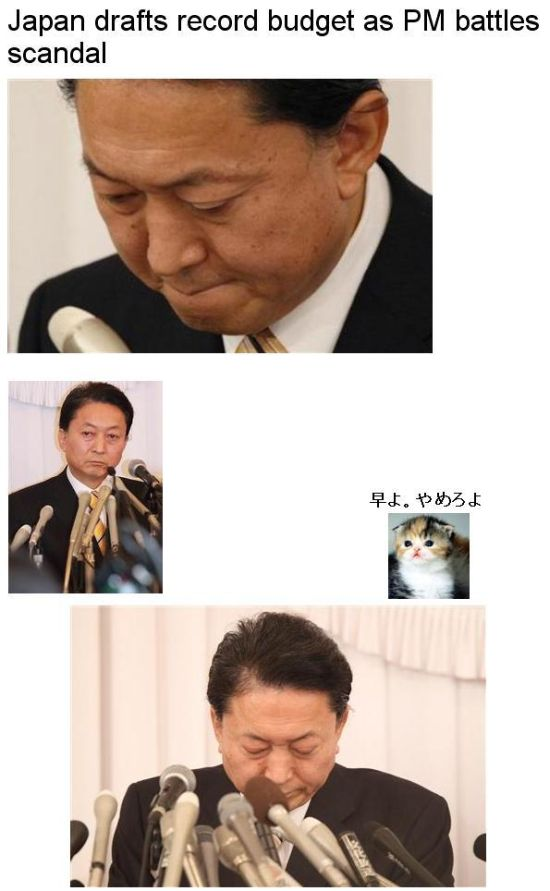 20091226YUKIO.jpg
