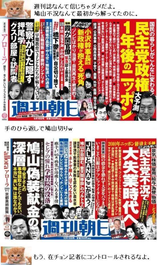 200912asahi1.jpg