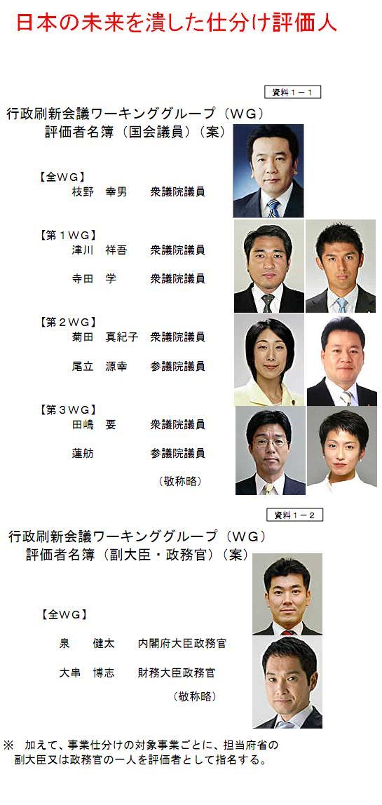 2009shiwakechon1.jpg