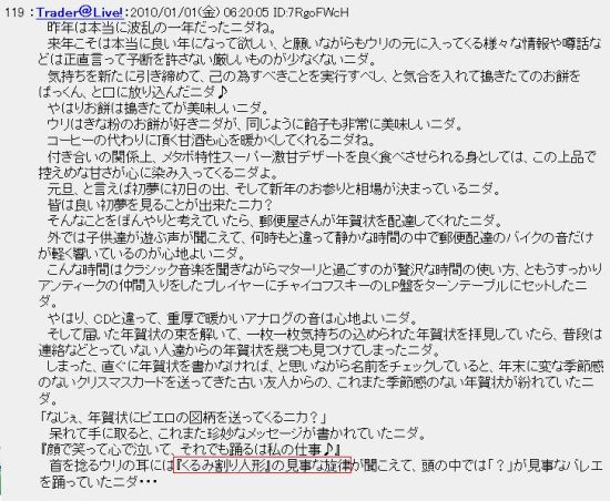 20100101chi5.jpg
