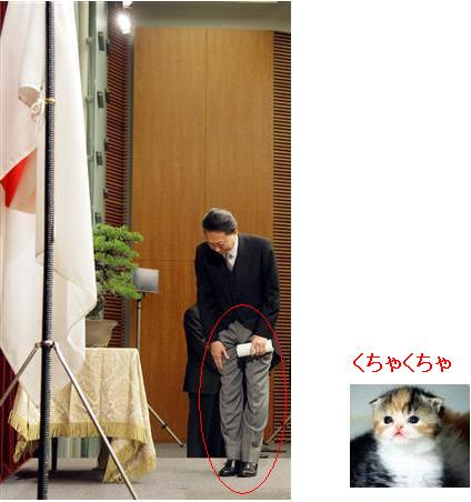 20100104HATO.jpg