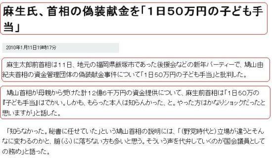 20100111ASO1.jpg