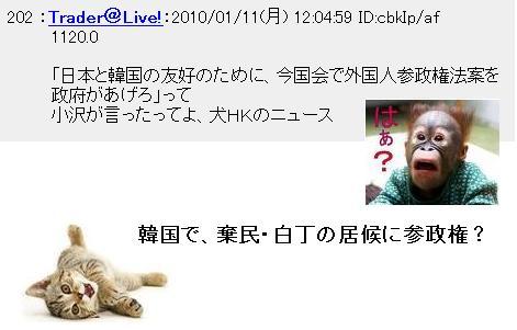 20100111KORE.jpg
