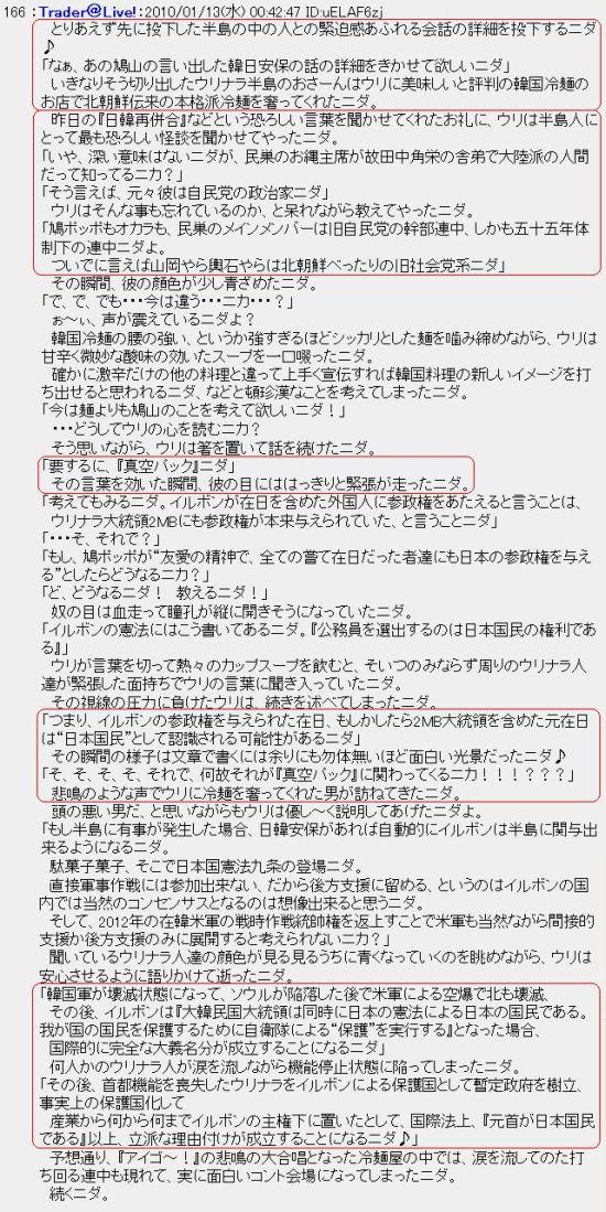 20100113DAGASHI1.jpg