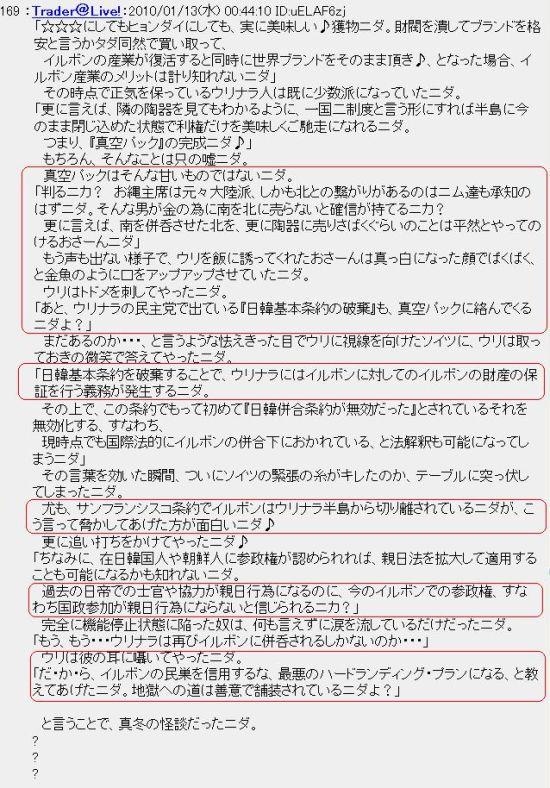20100113DAGASHI2.jpg