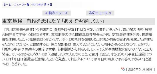 20100116ahohato.jpg