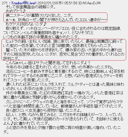 20100120chi3.jpg