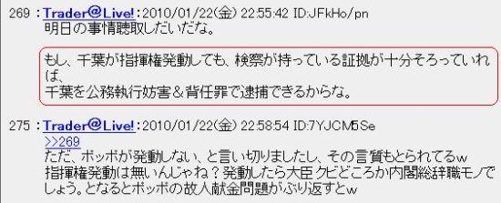 20100122SHIKI.jpg