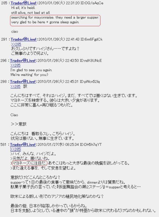 20100126HAI.jpg