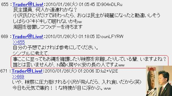 20100126min1.jpg