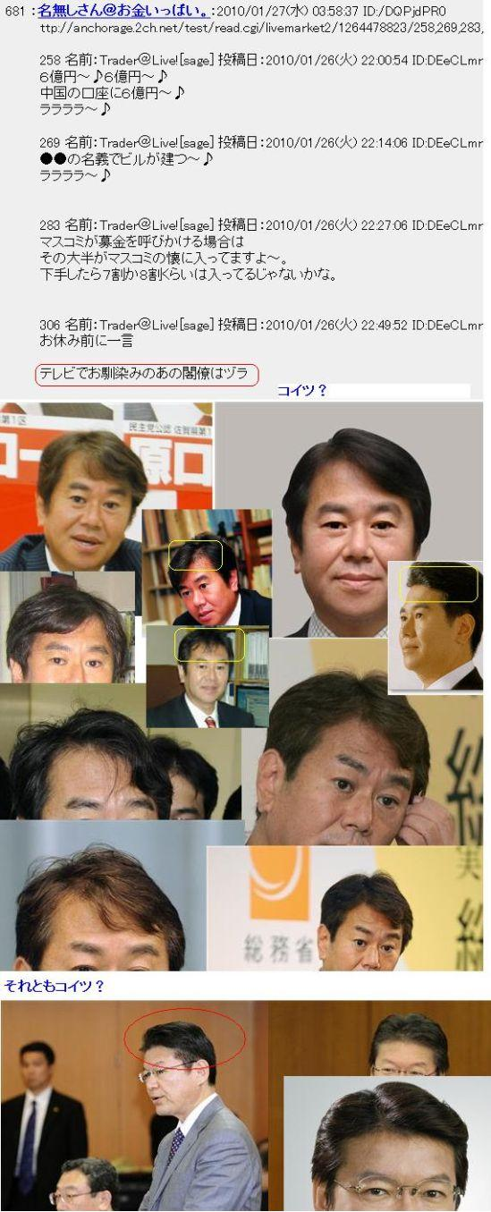 20100127CHI1.jpg