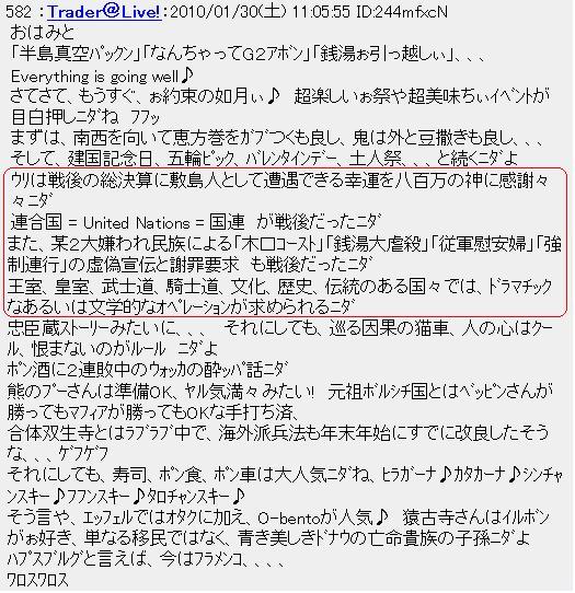 20100130HANTO1.jpg