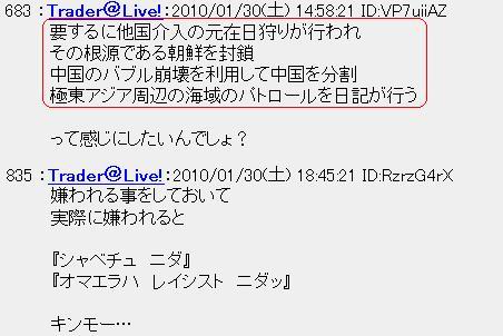 20100130WW.jpg