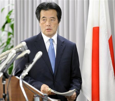 20100130okara2.jpg