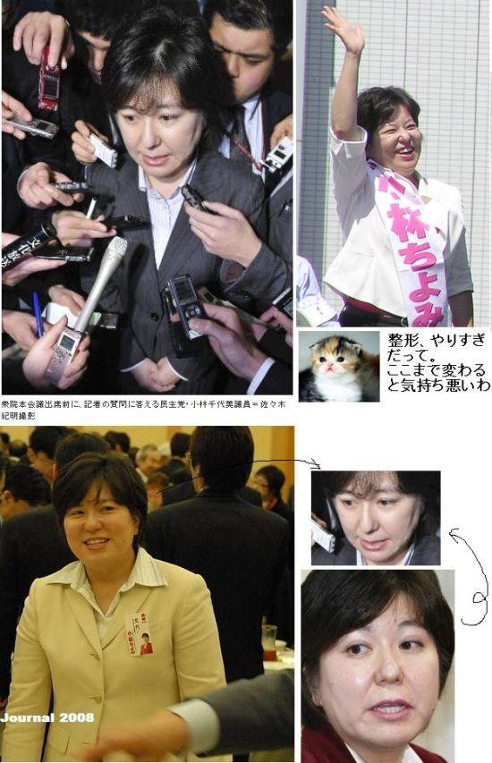 20100202kobayashi.jpg