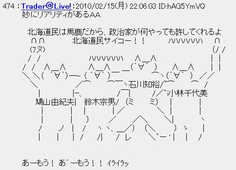 20100215BEIHAI.jpg