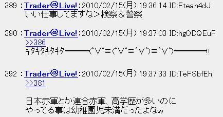 20100215KEN.jpg