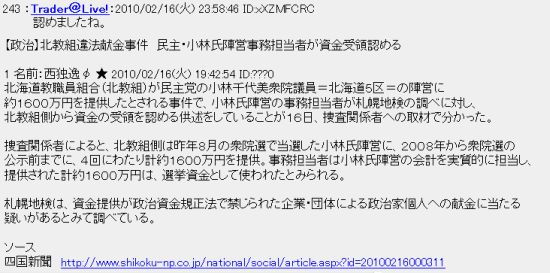 20100216KOBA3.jpg