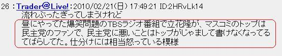201002211TO2.jpg
