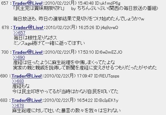 20100222TO1.jpg