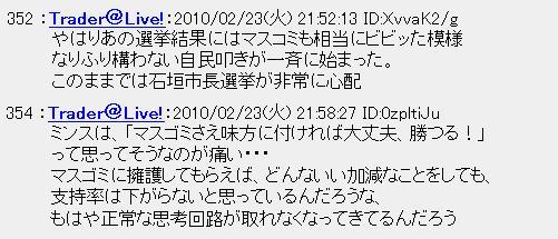 20100223to1.jpg