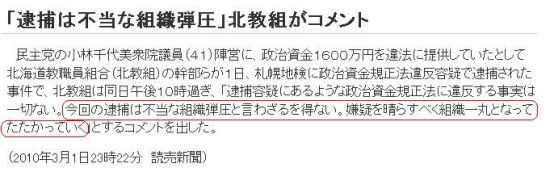 20100301kitachon1.jpg