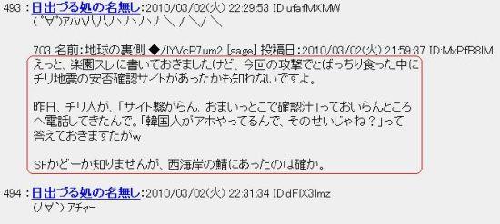 201003022ch2.jpg