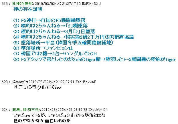20100302KOREAW.jpg