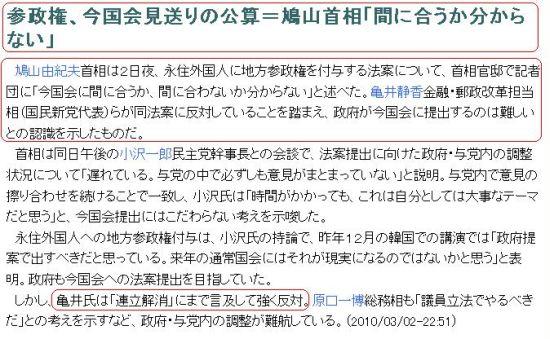 20100302chongai.jpg