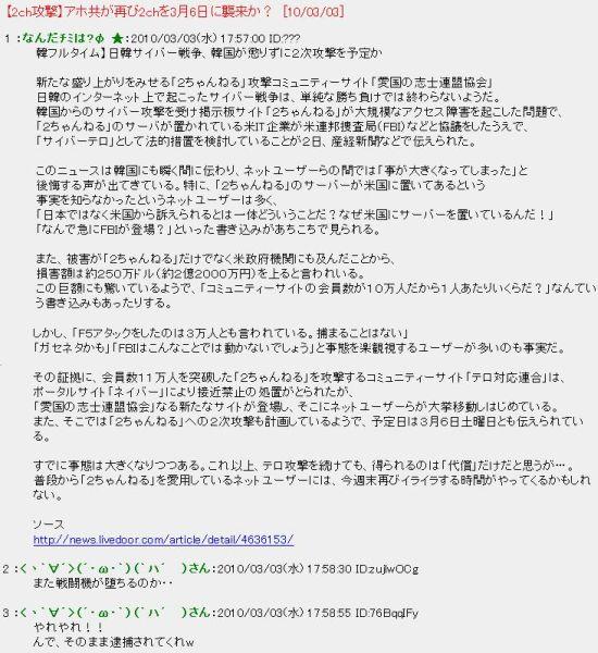 201003032CHKOREANW.jpg