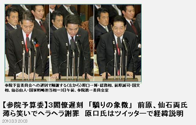 201003033BAKA.jpg