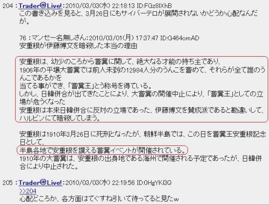 20100303KOREAN1.jpg