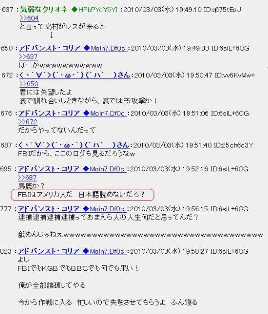 20100303SHIMAMURA3.jpg