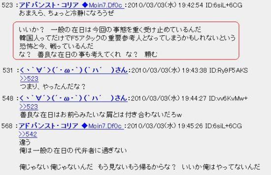 20100303SHIMAMURA5.jpg