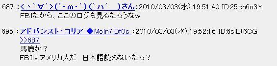 20100303SHIMAMURA6.jpg