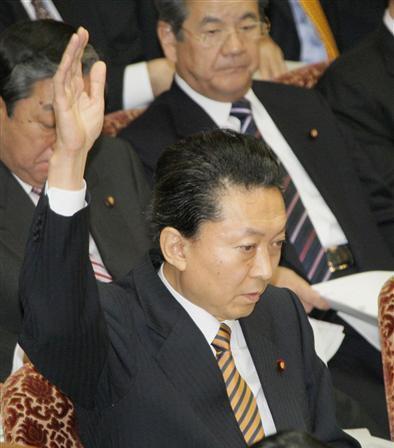 20100303YUKIMO1.jpg