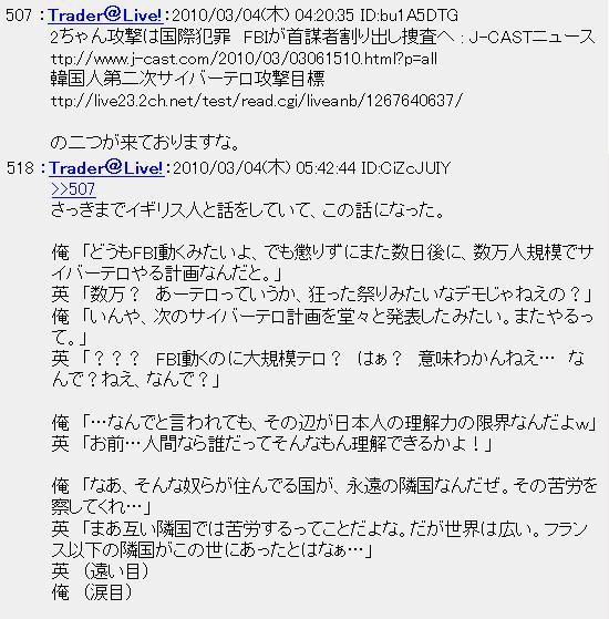 201003042CH1.jpg