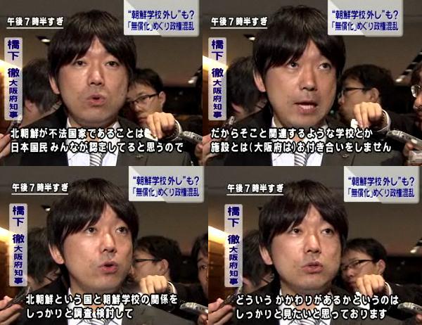 20100304HASHIMOTO.jpg